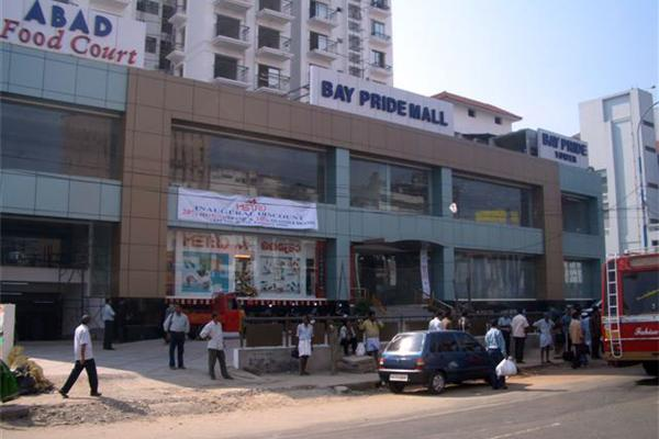 Bay Pride Mall